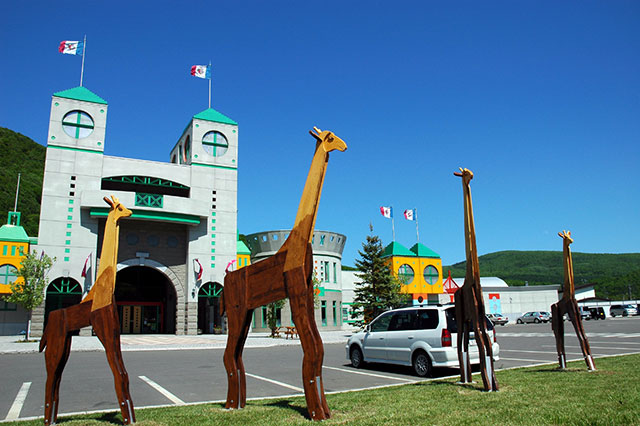 "Toy World Museum of the tree ""Chacha World"" (Hokkaido)"