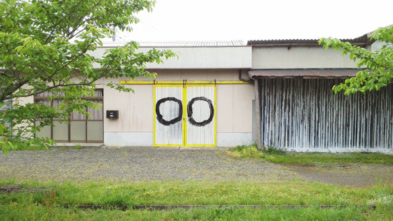 Takeshita seika kojyo (Shimane)