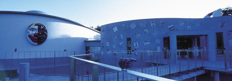 Shuji Terayama Museum (Aomori)