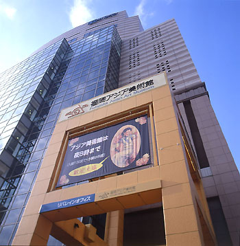Fukuoka Asian Art Museum (Fukuoka)