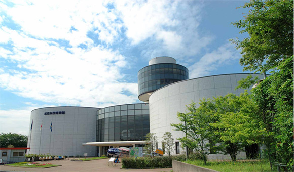 Museum of Aeronautical Sciences (Chiba)