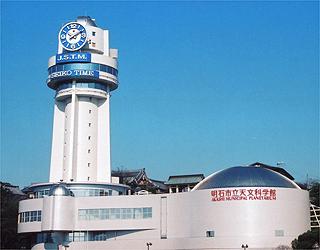 AKASHI MUNICIPAL PLANETARIUM (Hyogo)