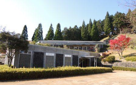 Fumio Asakura Museum of Sculpure (Oita)
