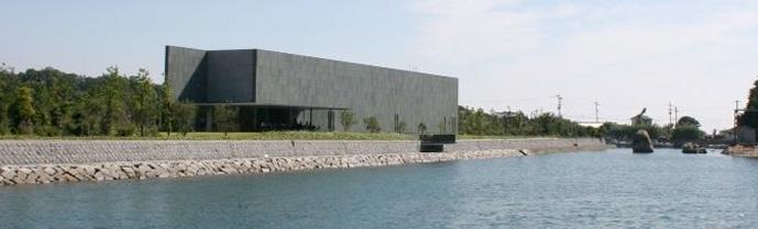 Kagawa Prefectural Higashiyama Kaii Setouchi Art Museum (Kagawa)