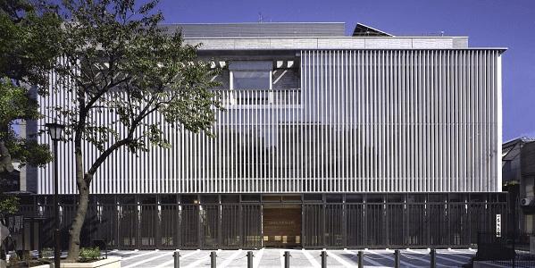 Ichiyo Memorial Museum (Tokyo)