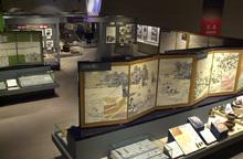 Irima Municipal Museum (Saitama)