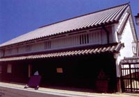 THE MUSEUM OF ART & CRAFT,ITAMI (Hyogo)