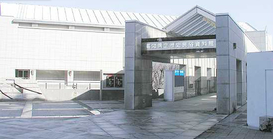 KOCHI PREFECTURAL HISOTRY FOLKLORE MUSEUM (Kochi)