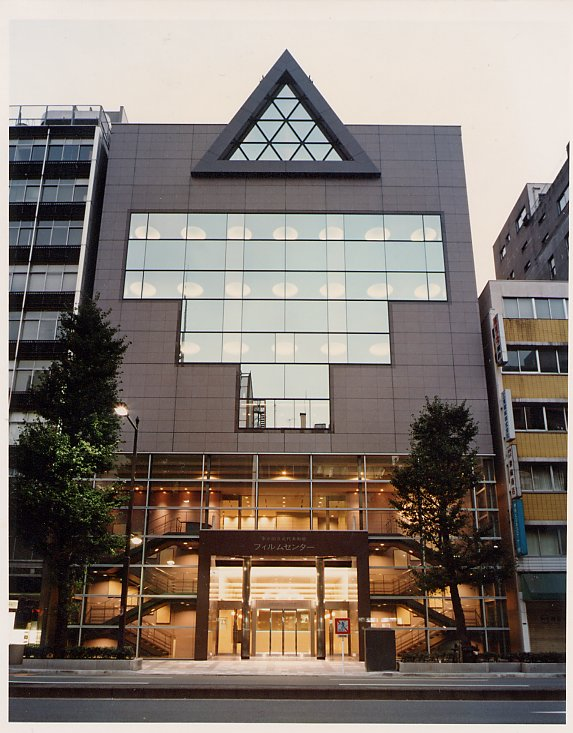 National Museum of Modern Art, Tokyo – Film Center – (Tokyo)