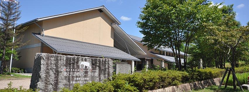 TAGA TOWN MUSEUM (Shiga)