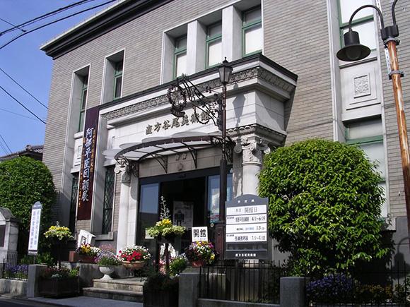 Nogata Tanio Art Museum (Fukuoka)