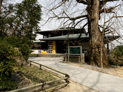 Yuichi Takahashi Museum of Art (Kagawa)