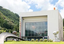 KAMI MUNICIPAL MUSEUM TAKASHI YANASE MEMORIAL MUSEUM anpanman museum (Kochi)
