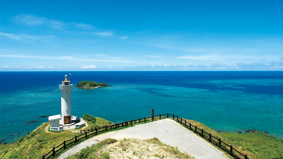Cape Hirakubosaki (Okinawa)