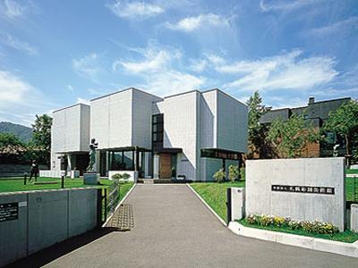 Hongo New Memorial Museum of Sculpture,Sapporo (Hokkaido)