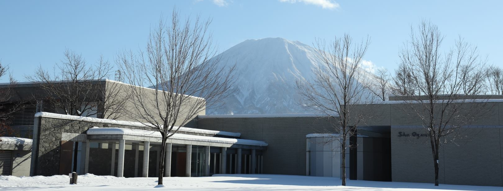 Shu Ogawara Museum of Art (Hokkaido)
