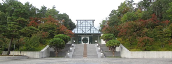 MIHO MUSEUM (Shiga)
