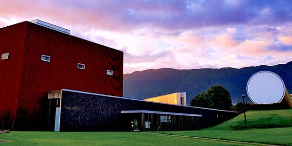 Nagi-cho Museum of Contemporary Art,NAGI MOCA (Okayama)