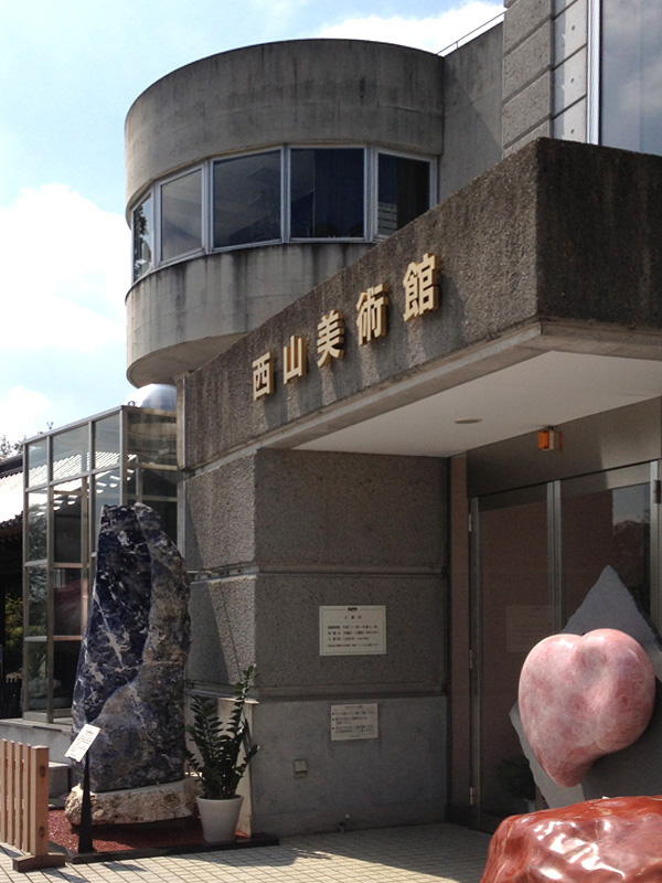 Nishiyama Art Musium (Tokyo)
