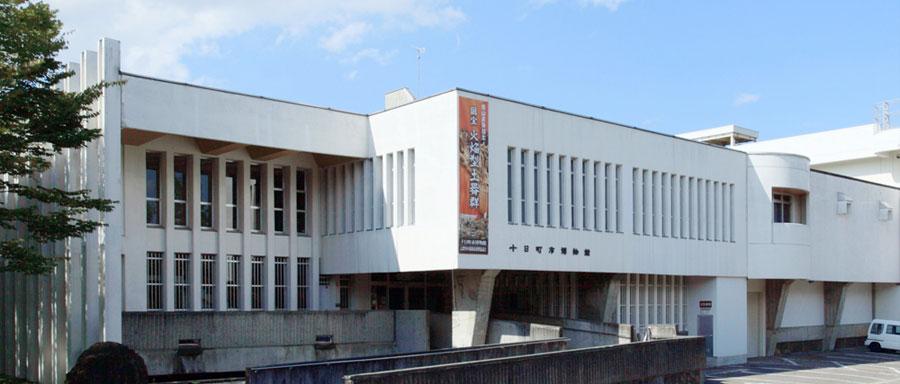 TOKAICHI MUSEUM (Niigata)