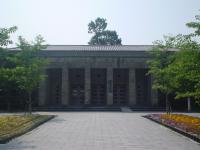 Iwakuni Chokokan (yamaguchi)