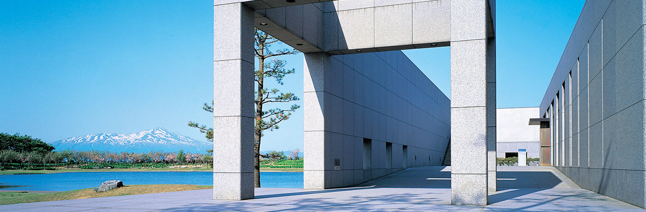 Ken Domon Museum of Photography (Yamagata)