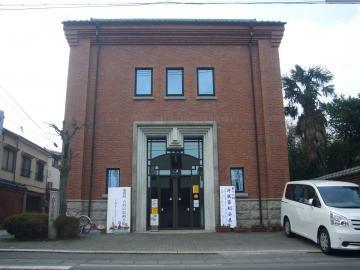 KOGA MACHIKADO MUSEUM (Ibaraki)