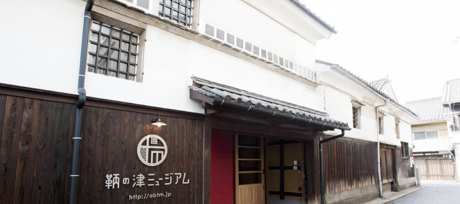 TOMONOTSU MUSEUM (Hiroshima)