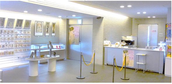Sakai Municipal Cultural Museum,SAKAI ALPHONSE MUCHA MUSEUM (Osaka)