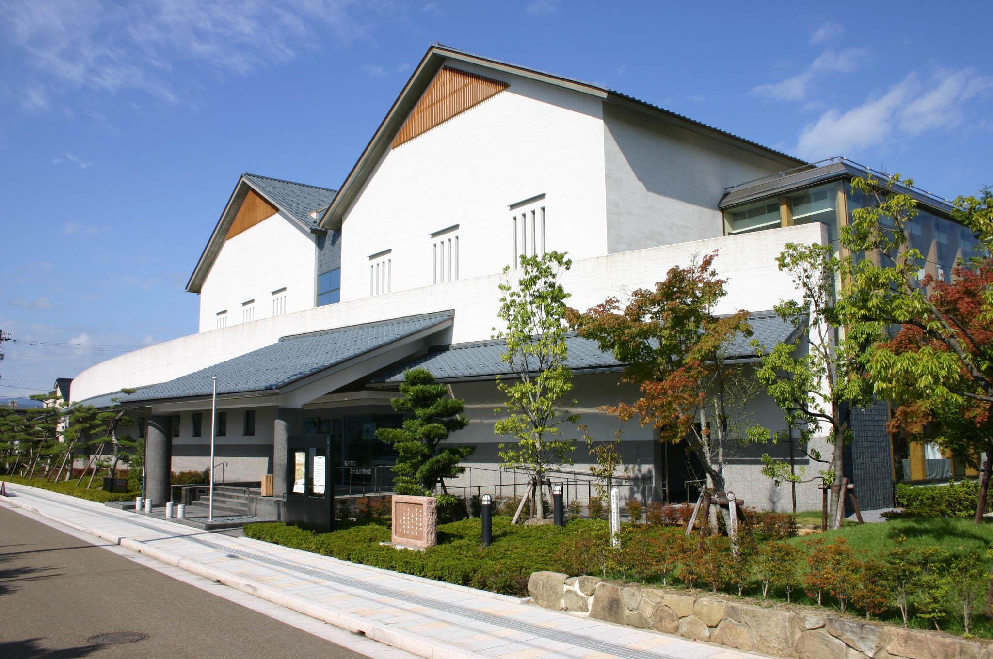 Fukui City History Museum (Fukui)