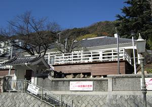 KOBE KITANO MUSEUM (Hyogo)