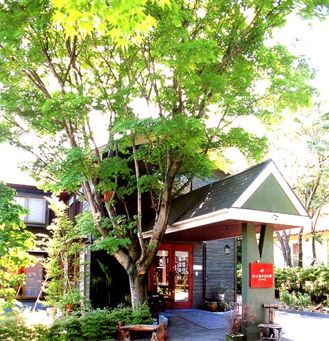 Murakami Kosei Museum of Art (Shizuoka)