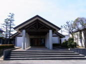 FURUSATO MUSEUM OF ART (Toyama)