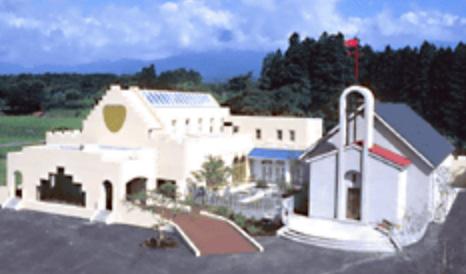 D'Emile Galle Museum (Tochigi)