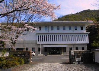 Gifu Historical Archives (Gifu)