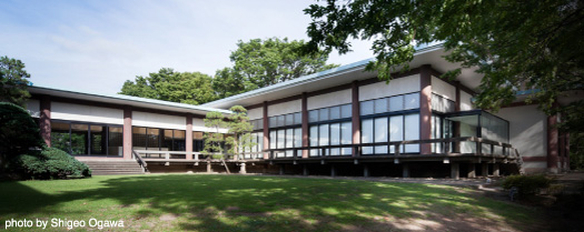 The Gotoh Museum (Tokyo)