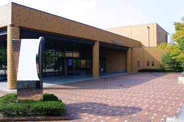 Handa Municipal Museum (Aichi)