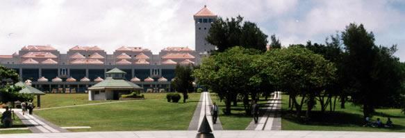 Okinawa Prefectural Peace Memorial Museum (Okinawa)