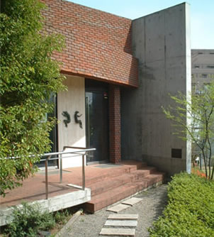 LIGHT AND GREENERY ART MUSEUM (Kanagawa)