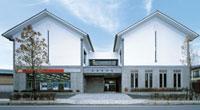 HIROSHIGE MUSEUM OF ART (Yamagata)