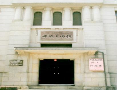 Imami art museum (Toyama)