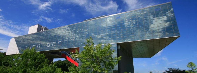 Akita Museum of Modern Art (Akita)