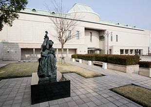 Kagoshima Municipal Museum of Art (Kagoshima)