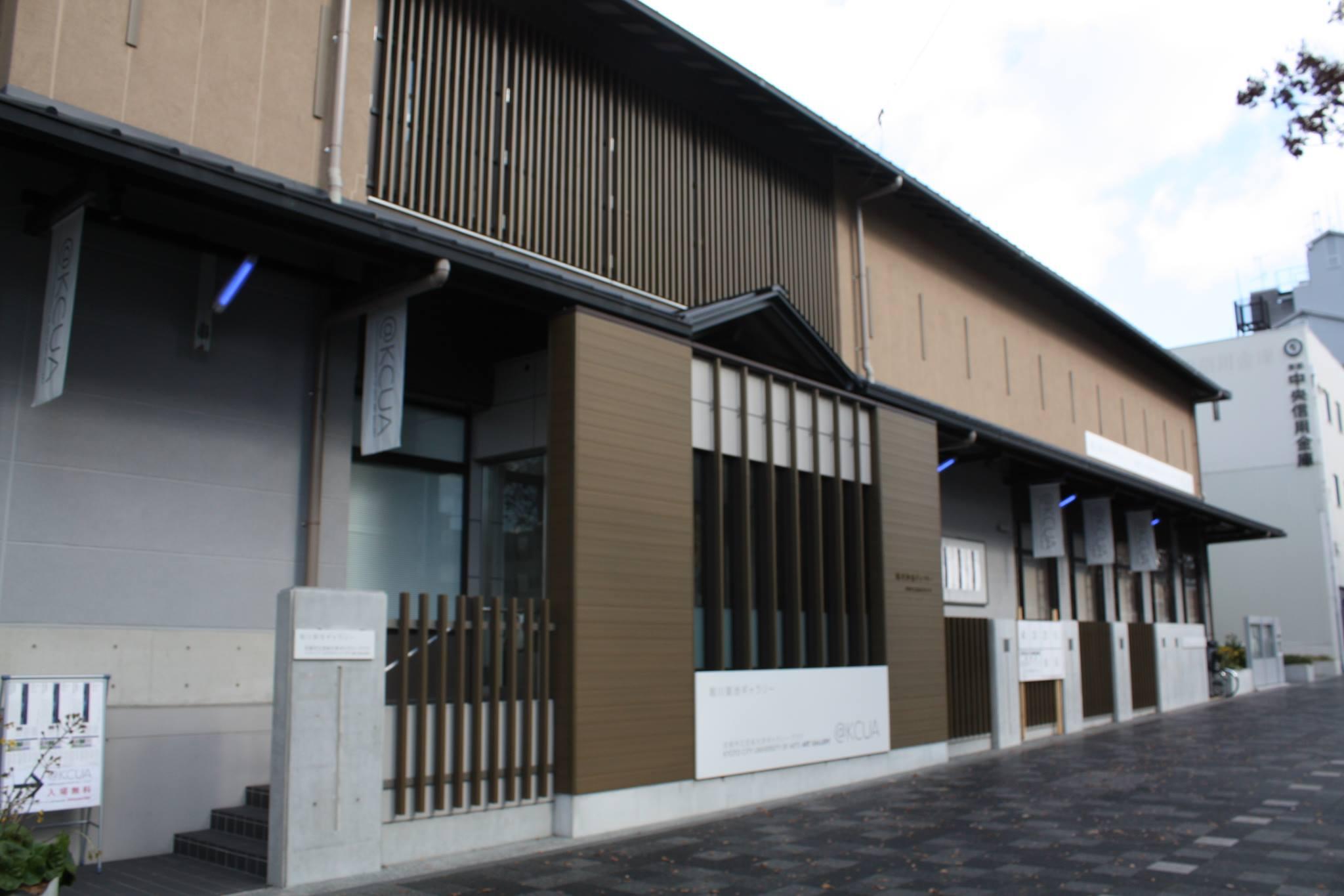 University Art Museum,Gallery @KCUA (Kyoto)