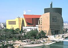 Kitakyushu Municipal Museum of Art,Annex (Fukuoka)
