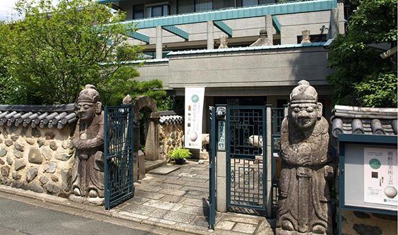 KORYO MUSEUM (Kyoto)