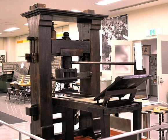 NEWSPAPER MUSEUM (Kumamoto)