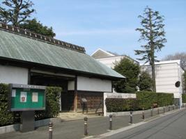 Suginami Historical Museum (Tokyo)
