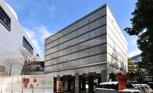 Tokyo Metropolitan Archaeological Center (Tokyo)