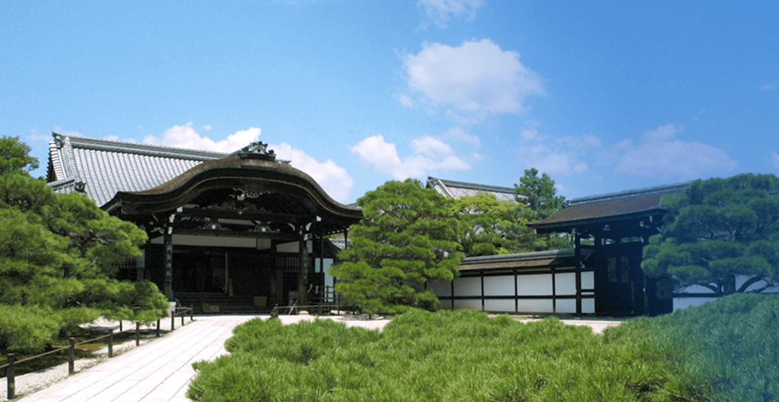 Ninna-ji (Kyoto)